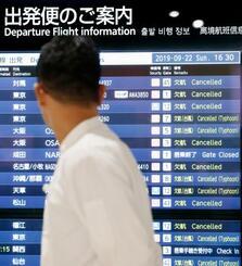 福岡空港で、台風17号による欠航を示す案内板=22日午後4時30分