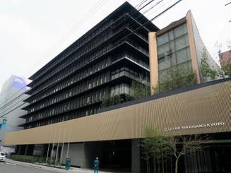 京阪グループの旗艦ホテル「ザ・サウザンド キョウト」=24日、京都市