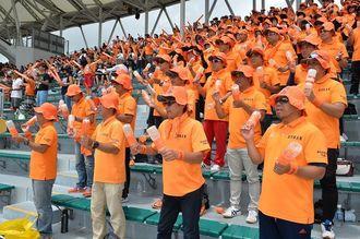 興南高校の応援団