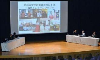 沖縄の国際観光地としての課題や可能性などについて話すパネリスト=1日、名護市・名桜大学多目的ホール