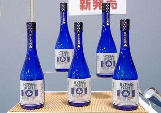 新里酒造の新商品「HYPER YEAST101」