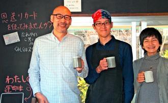 (左から)オーナーの下田直人さん、店長の西尾友宏さん、常連客の逸見愛美さん=名護市宮里・ブックカフェAETHER