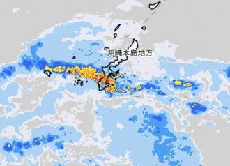 22日午後2時10分の雨雲の動き(気象庁HPから)