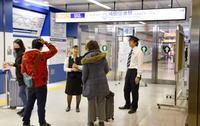成田で京成電鉄のレールにひび 一時運転見合わせ、混雑も