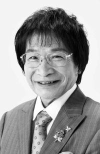 [タイムスからお知らせ]/教職員「働き方」シンポジウム/来月10日 講師に尾木直樹氏