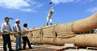 2018年は総重量40トン 那覇大綱挽、進む綱作り