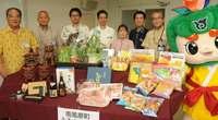 カボチャスープやハブ革財布など25種類 「もっと知って」ふるさと納税の返礼品を始めた沖縄の町