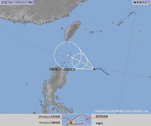 沖縄の南で発生した熱帯低気圧(気象庁HPより)