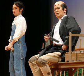 「丘の一本松」では頑固な父親を演じた嘉数道彦(右)。息子・良介役は金城真次=2017年2月