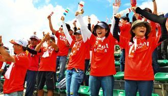 コールド勝ちで九州大会出場を決め、歓喜に沸く美来工科の応援団=2日、コザしんきんスタジアム