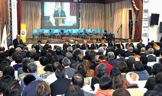 500人以上が出席して開かれたブラジル・カンポグランデ市入植100周年記念式典=同市県人会会館