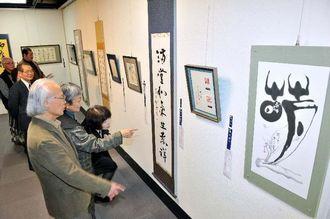 かなや漢字、篆刻など会員の個性豊かな力作が並ぶ木筆會書道展=16日、那覇市民ギャラリー