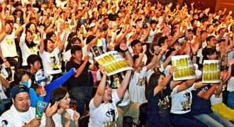 キングスの得点に盛り上がるパブリックビューイング会場=20日、沖縄市・コザミュージックタウン音市場