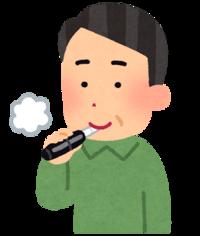 加熱式タバコ、健康被害は紙と変わらず 沖縄県医師会編「命ぐすい耳ぐすい」(1174)