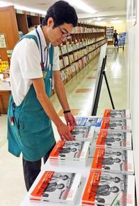 よみがえる古里、あの写真を再び 「沖縄1935」県内書店で販売開始 パネル展も開催