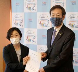 野口みずきさん(左)に委嘱状を手渡す神戸市の久元喜造市長=21日午後