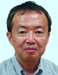 島村聡沖縄大学准教授