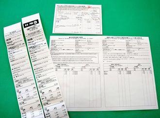 通常手書きで作成する帳票類(上)を、会計と同時に自動作成できるようにした(中央)。レシートタイプ(左)での印字も可能。