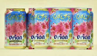 春季限定醸造ビール「いちばん桜」。2018年発売のデザイン。