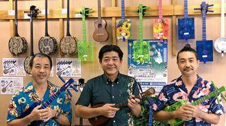 「サンレレの日」制定をPRするMACHIDAYAの町田宗朝社長(中央)と町田宗武専務(左)、町田宗男取締役部長