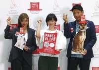 滝川クリステルさん「同じ価値の命」 保護した犬・猫の等身大パネル展