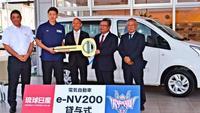 キングスなど2社へEV車を無償貸与 琉球日産、環境面などPR