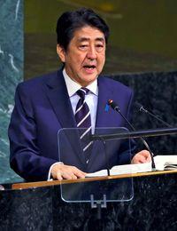 北朝鮮核「眼前の脅威」/首相国連演説 各国へ圧力要請