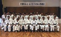 【沖縄伝統空手】技と歴史、伝統学ぶ 剛泊会が幹部研修会