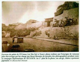 1877年5月にルヴェルトガが撮影した首里城の瑞泉門(艦長の子孫が論文を掲載した雑誌「NEPTUNIA」より)
