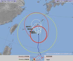 台風19号の経路図(11日午前5時、気象庁ホームページから)