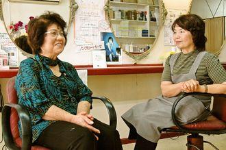 1960年代のネイル事情を振り返る平安名雪さん(左)と山内香代子さん=沖縄市園田の「ゆき美容室」