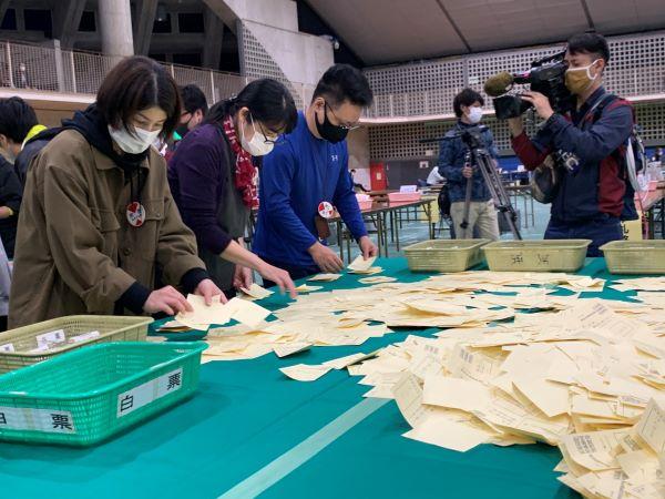 浦添 市長 選挙 結果