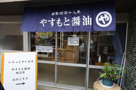 10 万 市 円 給付 松江