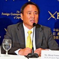 山城博治氏、外国特派員協会で講演「反日や反米、反中国の感情ない」