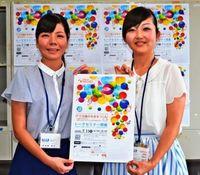 沖縄のIT女子 仕事の魅力語る きょう宜野湾