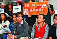 社大党に疑問、参院選候補者の再選考を 「オール沖縄」支持100人委が要求