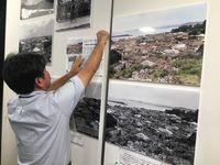 写真展「よみがえる古里」21日から 1935年の沖縄の写真150点をパネルに タイムスビルで