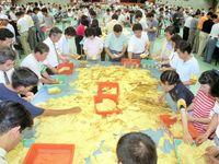 沖縄、基地問う県民投票から20年 今も変わらぬ重い負担