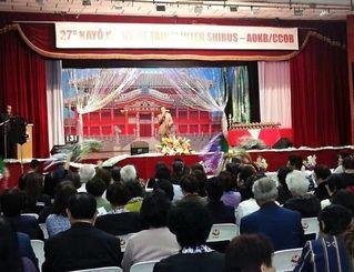 過去最多の320人が参加して賑わったカラオケ大会=サンパウロ市の沖縄県人会本部