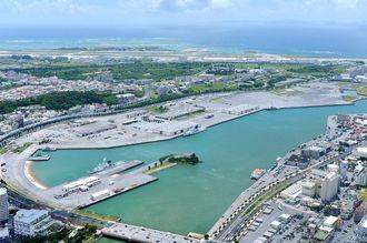 那覇軍港(資料写真)
