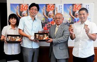 規格外マンゴーを加工した新商品発売を下地敏彦市長(右から2人目)に報告したティダファクトリの社員=11日、宮古島市役所