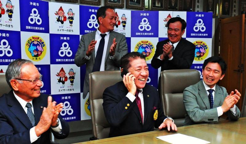 2023年バスケW杯は沖縄市 3カ国共催、沖縄で8カ国が予選   沖縄 ...