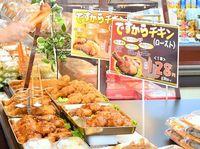 忙しい食卓の味方、惣菜チキンが人気! 沖縄に根付く文化 スーパー各社が独自商品
