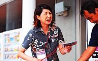 FC琉球を通し、観客の絆育む 営業担当は元「琉球ボンバーズ」