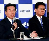 立憲民主党、辺野古は「県民理解を優先」