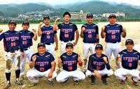 琉球SBC優勝 全国へ/ソフトボール選手権九州予選