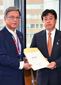 沖縄県、普天間高の「西普天間地区」移転を検討 国に費用負担要望
