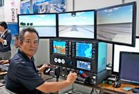 中国と台湾のパイロット育成 下地島空港で年70人 3大学と提携【深掘り】