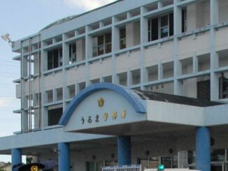 うるま署(沖縄県うるま市)