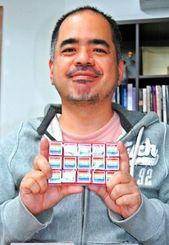 「同性愛への理解を発信したい」と話す砂川秀樹さん
